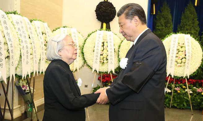 Late former Vice Premier Qian Qichen cremated