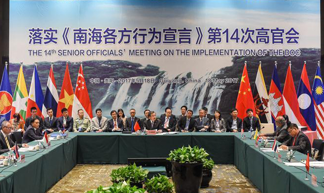 14th senior officials' meeting held on DOC implementation in South China Sea