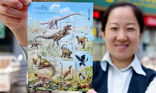 "China Post releases special stamps ""Chinese Dinosaurs"""