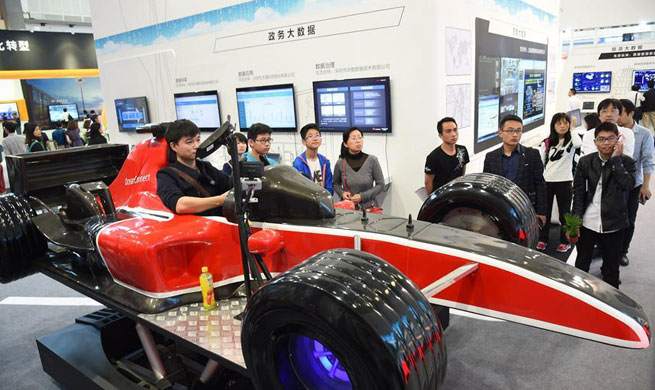 Data expo opens in southwest China