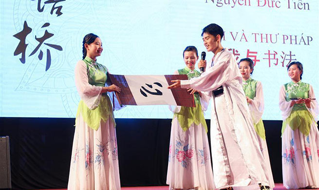"16th ""Chinese Bridge"" competition held in Ho Chi Minh City, Vietnam"