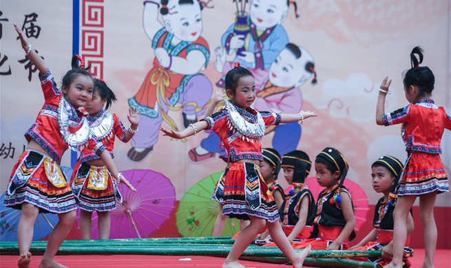 Upcoming Int'l Children's Day marked across China