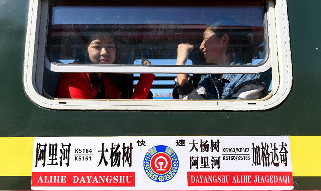 Over 600 students take special train to attend Gaokao on June 7