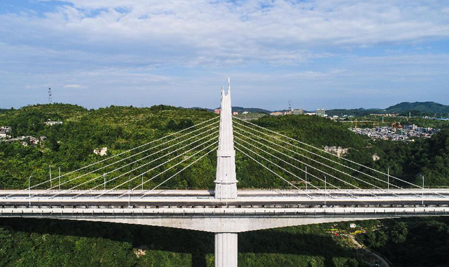 Construction of Gangou bridge completed in China's Guizhou