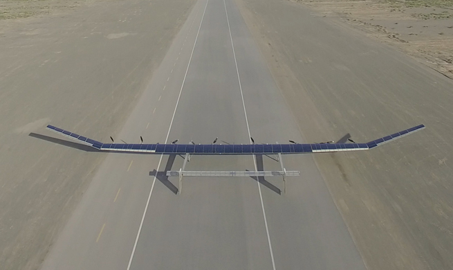 "Fly high: Chinese solar drone ""Rainbow"" reaches near space"