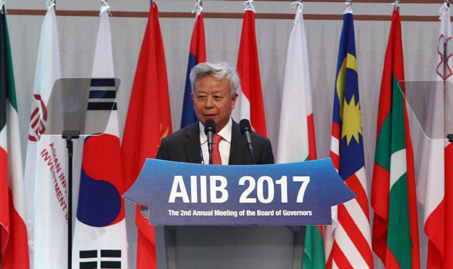 "AIIB's 2nd annual meeting of governors kicks off to seek ""sustainable infrastructure"""
