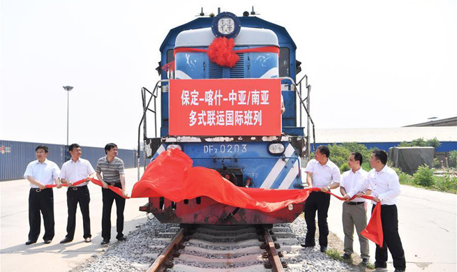 China opens new freight service to central, southern Asia