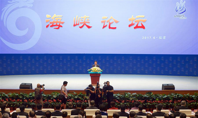 9th Straits Forum held in Xiamen