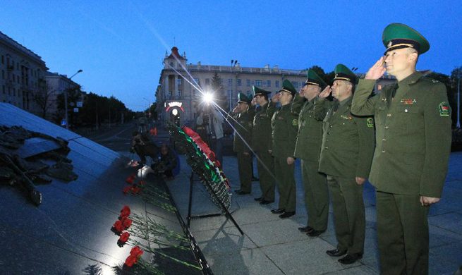 76th anniv. of start of Great Patriotic War commemorated in Minsk