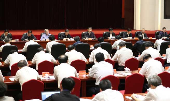 Xi urges efforts to eradicate extreme poverty