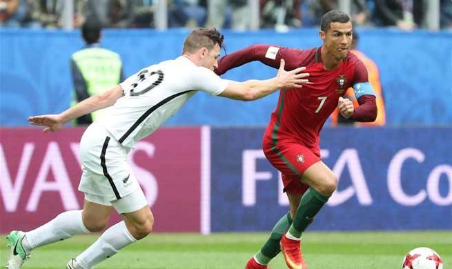 FIFA Confederations Cup: Portugal beats New Zealand 4-0