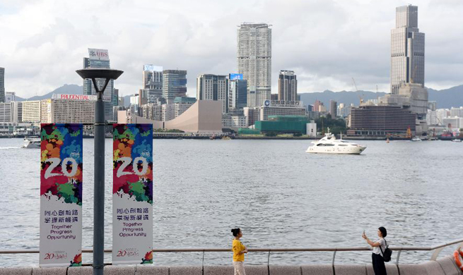 Hong Kong to mark 20th anniv. of return to motherland