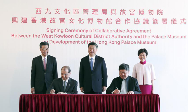 Xi attends Hong Kong Palace Museum cooperation agreement  signing ceremony
