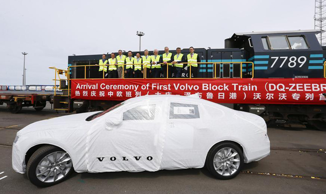 First train ferrying China-made Volvo cars arrives in Belgium