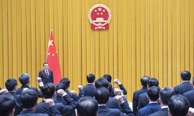 State Council officials pledge allegiance to constitution
