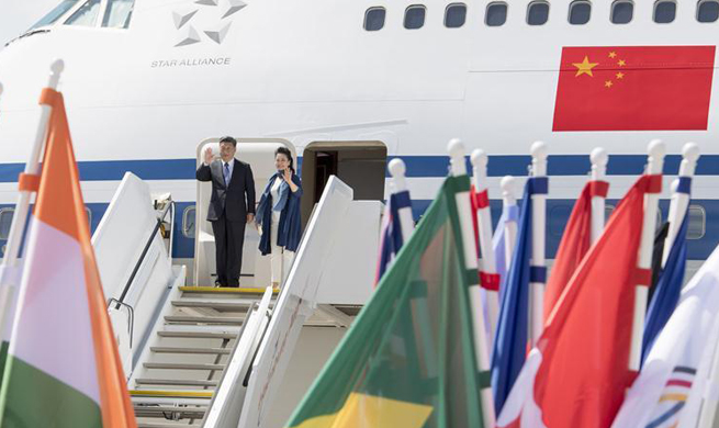 Chinese president arrives in Hamburg for G20 summit