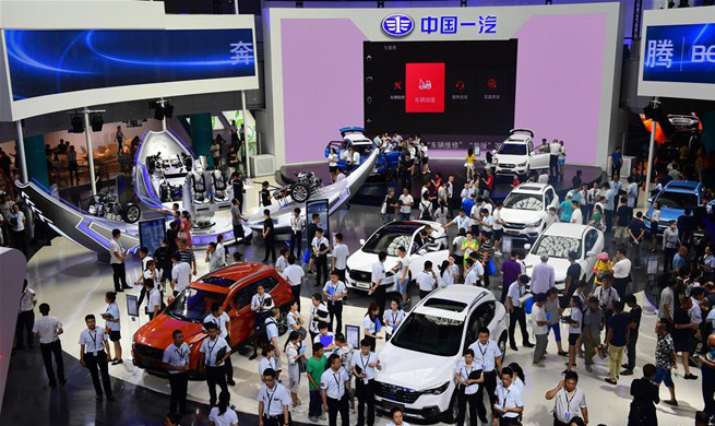14th China Changchun Int'l Auto Expo kicks off in NE China