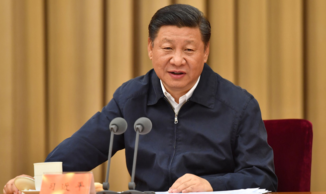 President Xi urges financial sector to better serve real economy