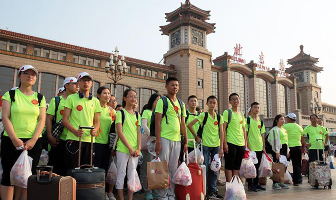 Migrant workers' children attend teenager summer camp in Beijing