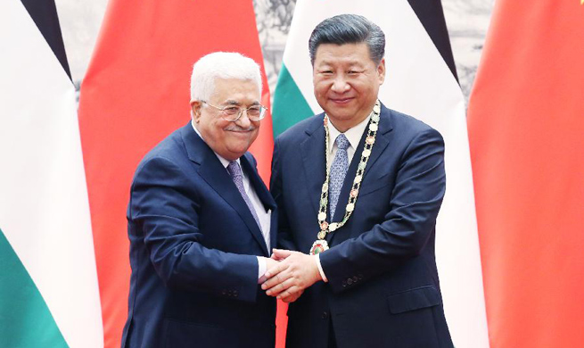China supports two-state solution on Palestinian issue: President  Xi