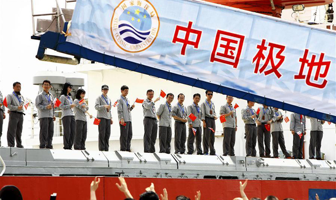 China's ice breaker sets sail for Arctic rim expedition