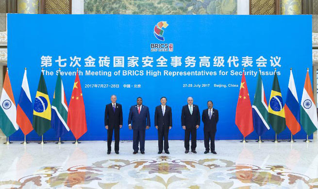 7th meeting of BRICS High Representatives for Security Issues held in Beijing