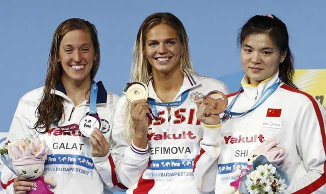 Russia's Yuliya Efimova wins women's 200m breaststroke at FINA worlds