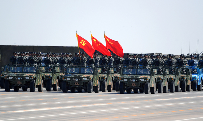 Military parade held to mark PLA 90th birthday