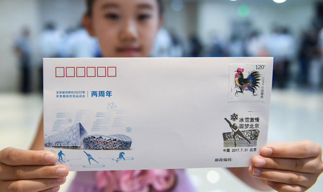 China issues envelop to mark 2nd anniv. of successful bid to Winter Olympic Games
