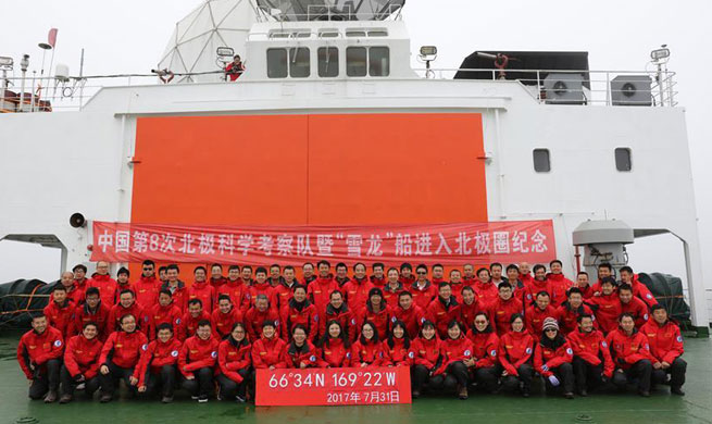 China's ice breaker Xuelong enters Arctic Ocean