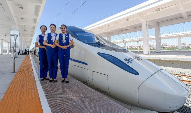 First high speed railway in Inner Mongolia starts operation