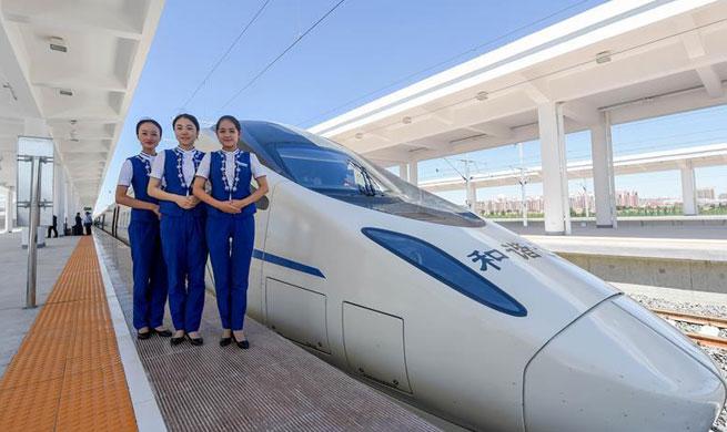 Modernization achievements in Inner Mongolia Autonomous Region