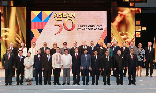 Celebration of 50th anniv. of ASEAN's founding held in Philippines