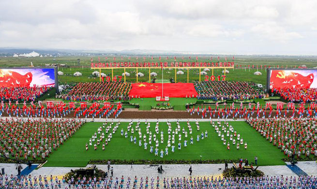 China marks 70th anniversary of first autonomous region