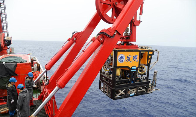 Scientific ship Kexue starts to explore west of Pacific Ocean
