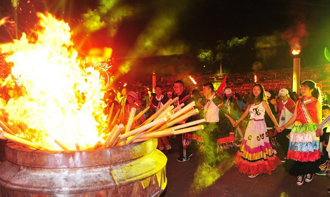 """7th Torch Festival """"Colorful Guizhou"""" kicks off in SW China"""