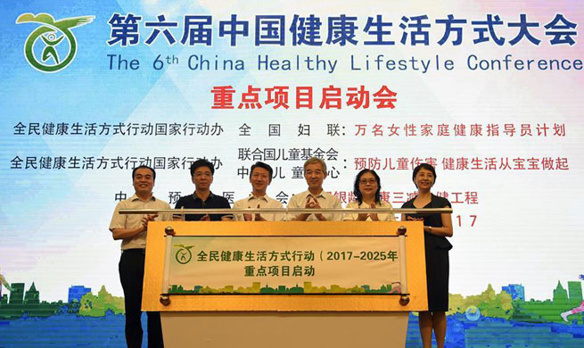 6th Healthy Lifestyle Conference held in Beijing