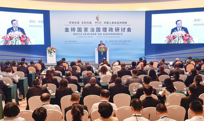 BRICS Seminar on Governance held in SE China
