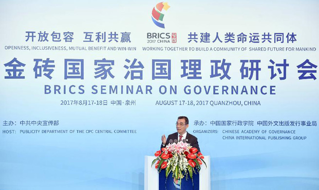China Focus: Chinese experience highlighted at BRICS seminar on governance