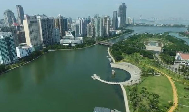 Video: Aerial view of Xiamen, host city of BRICS summit