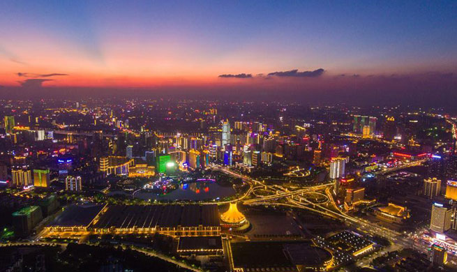 14th China-ASEAN Expo to be held in Nanning