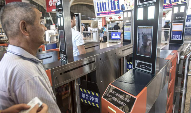 Facial recognition devices installed in Wuhan Railway Station