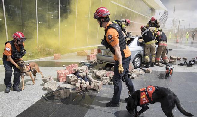Civil defense drill held in Seoul