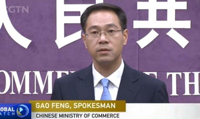 """Video: US """"Section 301"""" probe violates international trading practices"""