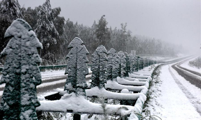 Northernmost village in China sees first snowfall in this autumn