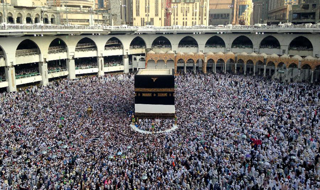 Annual pilgrimage officially starts on Aug. 30 in Mecca