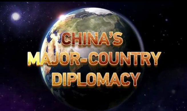 Video: President Xi's philosophy of governance