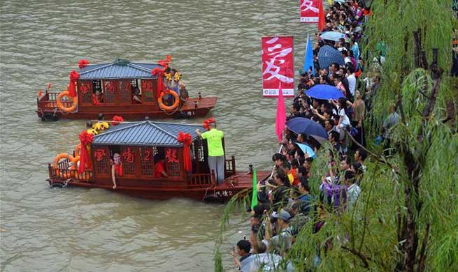 Tujia Valentine's Day marked in C China's Hubei