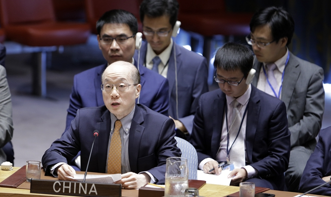Chinese UN envoy condemns DPRK nuke test, calls for return to dialogue