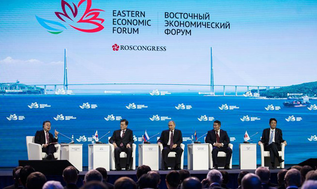 Plenary session of 3rd Eastern Economic Forum held in Russia